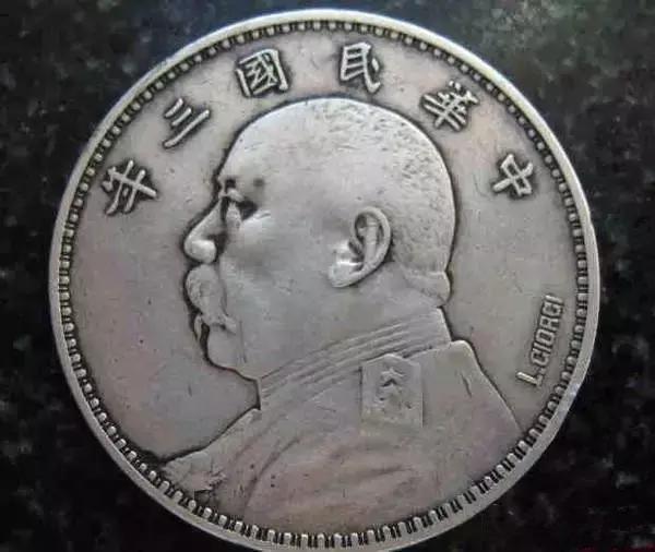 最值钱的币_SGD是什么货币 SGD是哪个国家的钱
