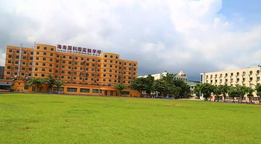 并购成功后,学校将更名为海南枫叶国际学校,采用双轨制模式运营,保证图片