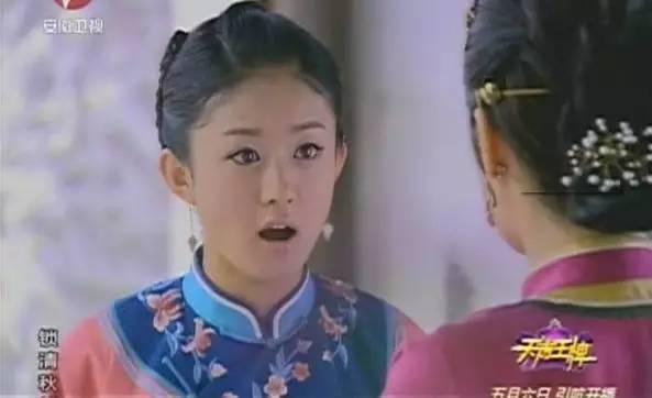 明星们的打酱油岁月 蒋欣演过大脚马皇后,赵丽颖林心如是小丫鬟