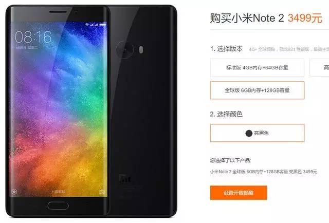 华为小米领衔 都2017年了这几部手机不加价还是难买