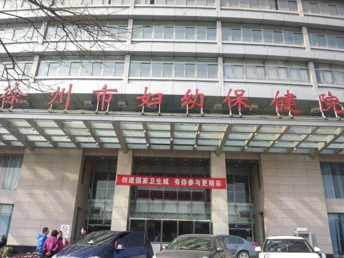徐州市婴安逸婴儿防盗系统启用 出范围自动报警