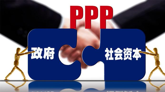 """四大""""中字头""""建筑公司PPP项目订单颇丰"""