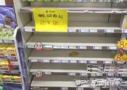 经济怼不死韩国?看看当年中国怎么用三文鱼怼