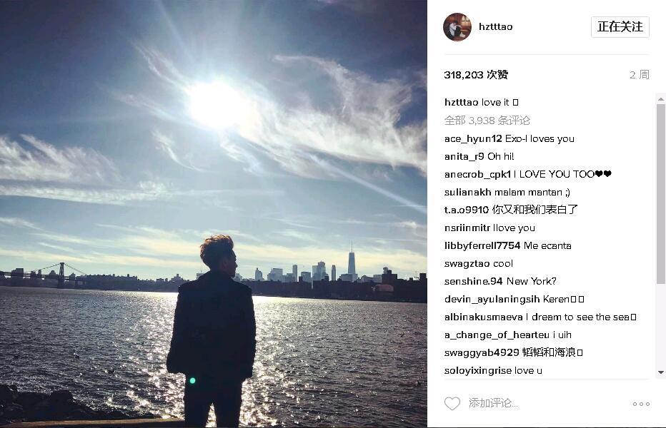 明星id:黄子韬instagram账号|hztttao图片