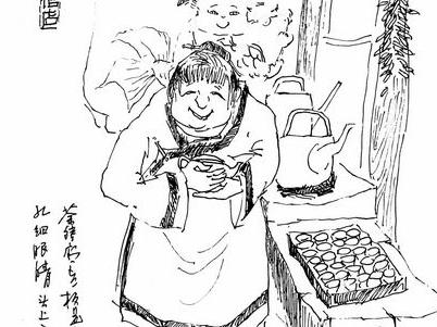 茶馆效果图手绘