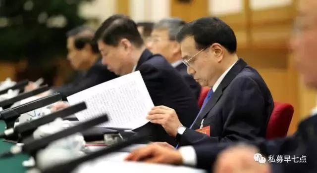 """克强指数gdp_英媒称:""""克强指数""""比中国官方GDP数字更真实"""