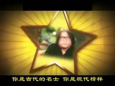 日本肏屄作为明星的她又违反交规或被罚款曾被