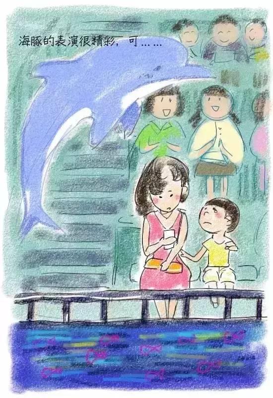 7岁孩子模仿爸爸和小三聊天,在场的人全部泪奔!