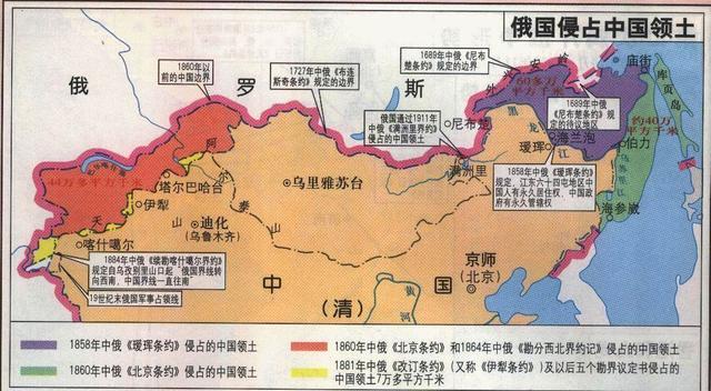 清朝割让那么多领土 为何独独新疆不能丢