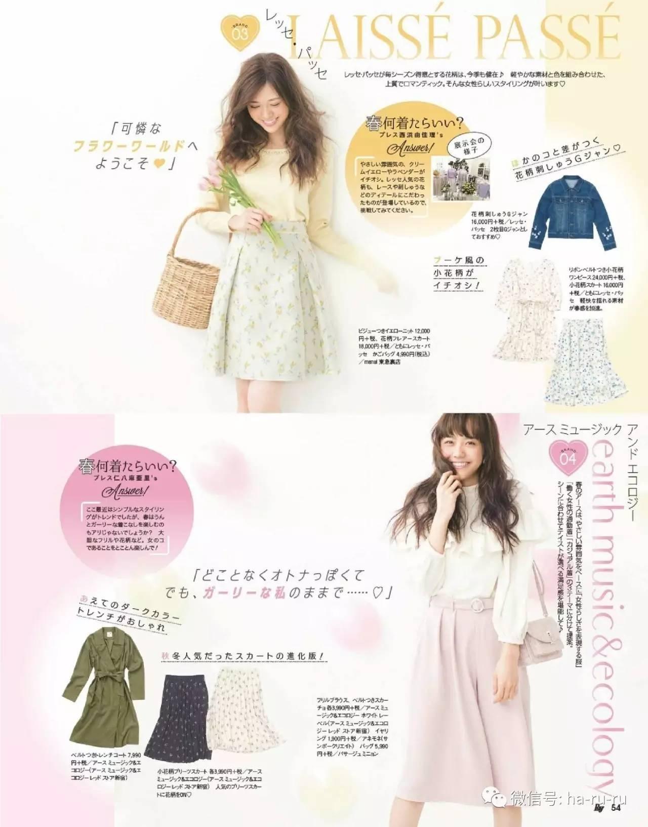 models: 鹿沼忧妃,白石麻衣 models: 松井爱莉,佐藤晴美 models
