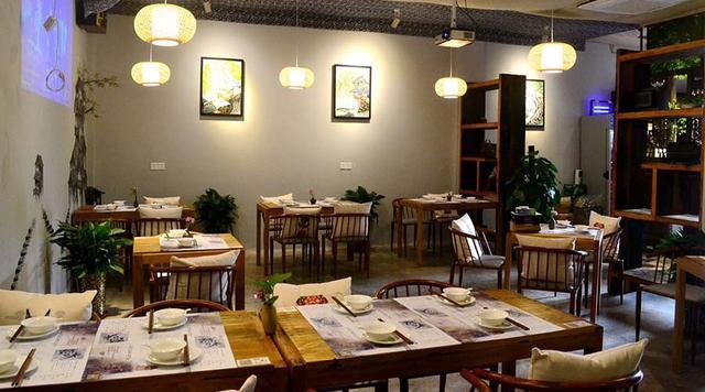 茴味小字体:一个有酒有菜有回味的酒馆中地方标题国风v字体图片素材图片