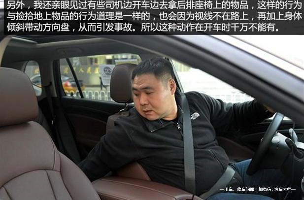 洛阳众泰:开车应尽量避开这8种情况!
