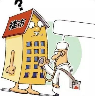 """【头条】两会经济之声:如何实现""""房子是用来住的、不是用来炒的""""?"""