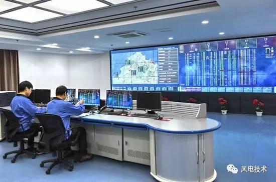 大唐山东烟台电力开发公司:省内首家通过验收的集控中心正式投运