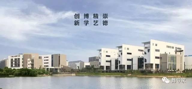 武汉市艺术学校2017年报考全攻略