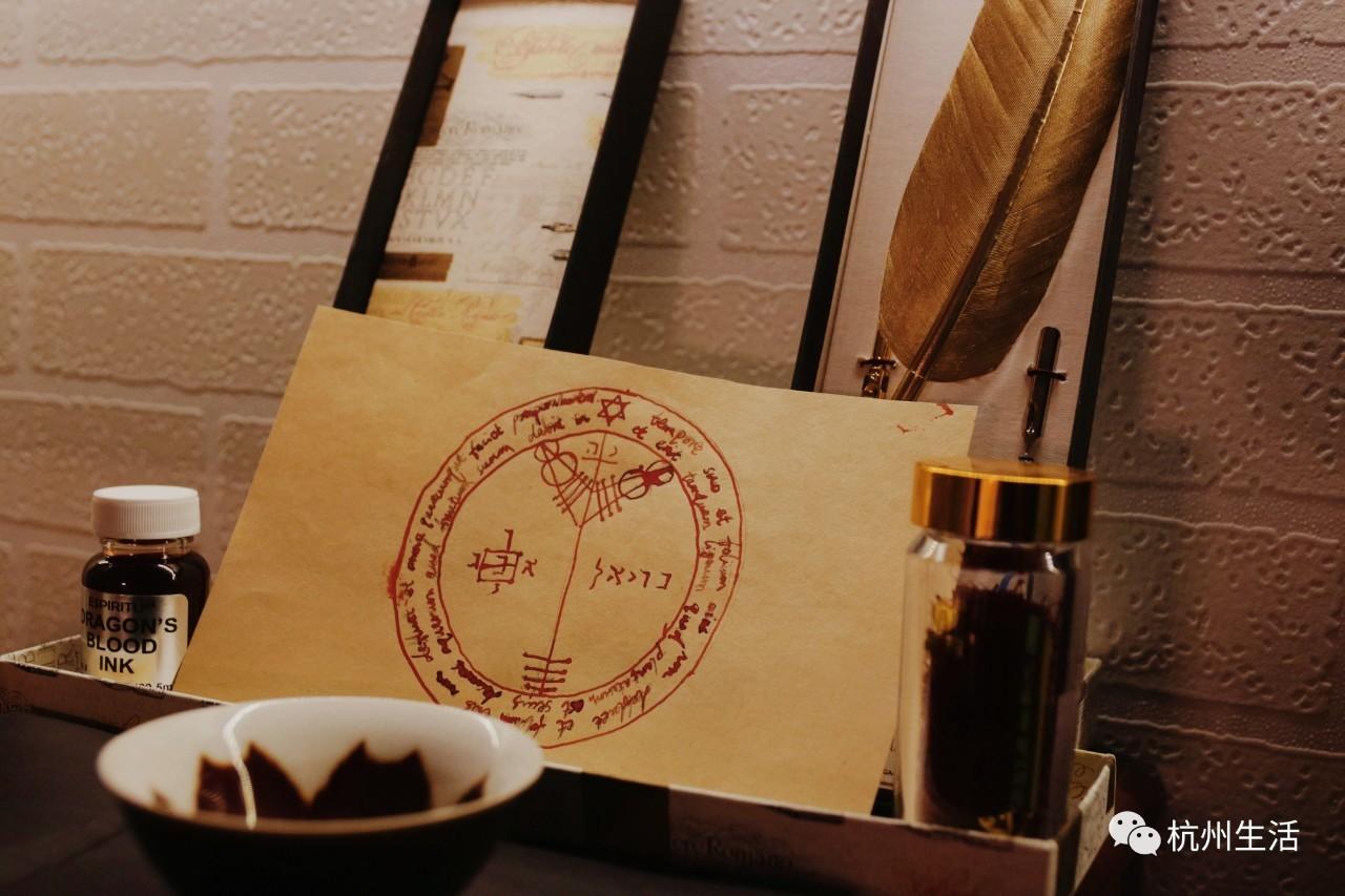 杭城首家塔罗牌占卜室,解开你心里的小秘密