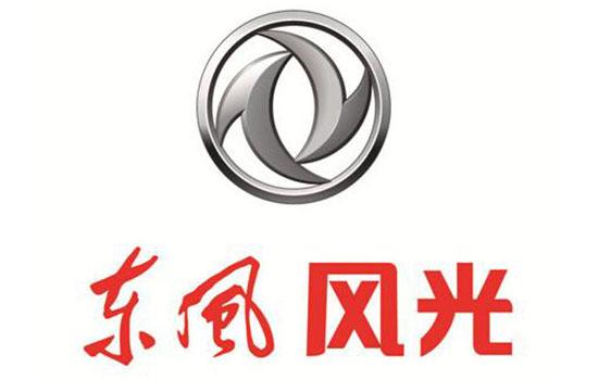 东风风光文化衫设计logo,东风风光广告衫定制图