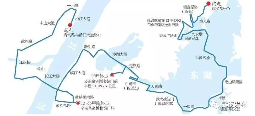 2017武汉马拉松线路公布图片