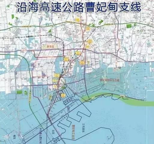 哪里   沿海高速公路曹妃甸支线是迁曹高速公路的组成路段,该项目途