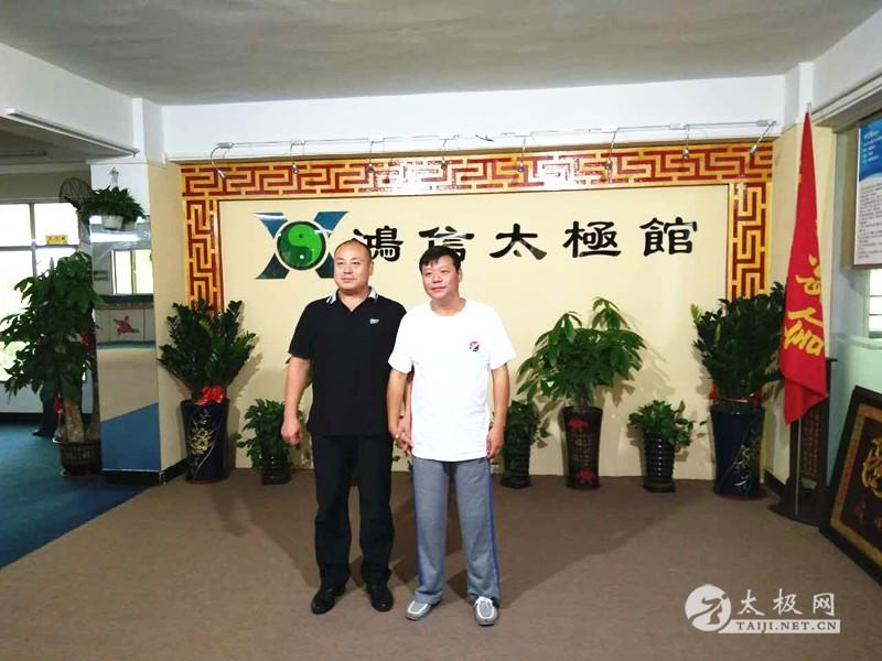 太极网人物表彰雪糕十大优秀馆秋千之张辉-搜教程校长做年度的木棍图片