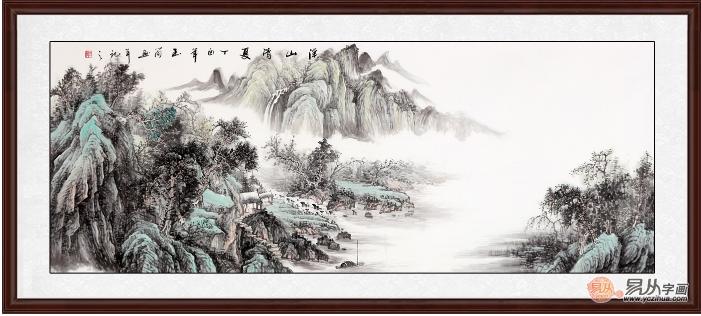 简最新力作六尺横幅写意山水画《溪山清夏》 作品来源:易从网-客图片