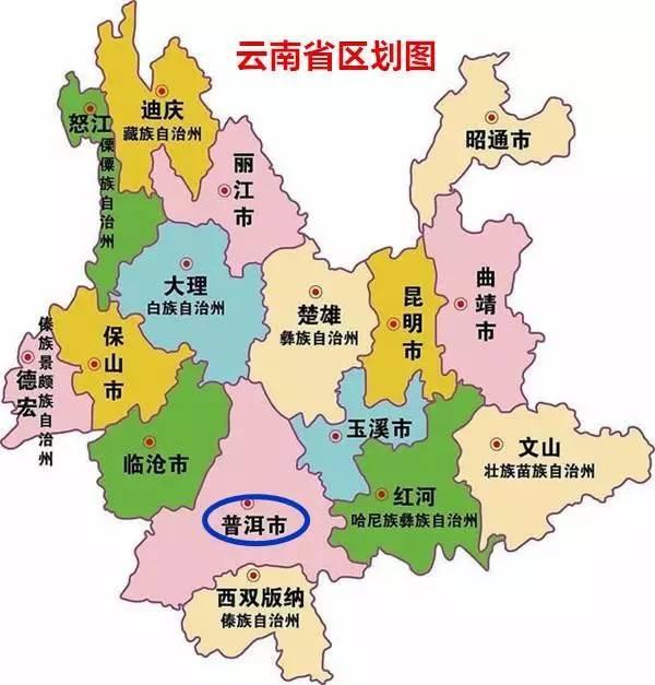 州太�9.���-yolzfh_云南省下辖8个市,8个少数民族自治州.