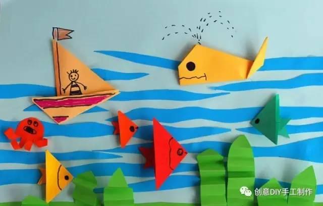 亲子手工 折纸拼贴画之海洋世界创意画