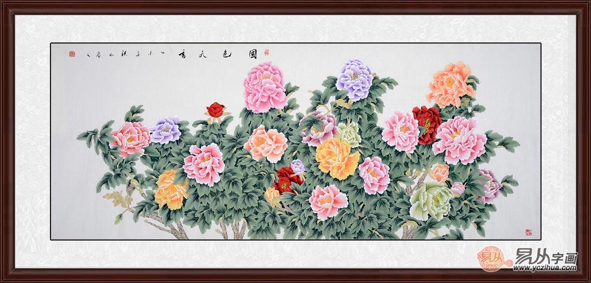国画牡丹精品 张洪山八尺横幅牡丹图《国色天香》