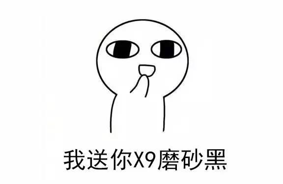 vivox9手绘海报大