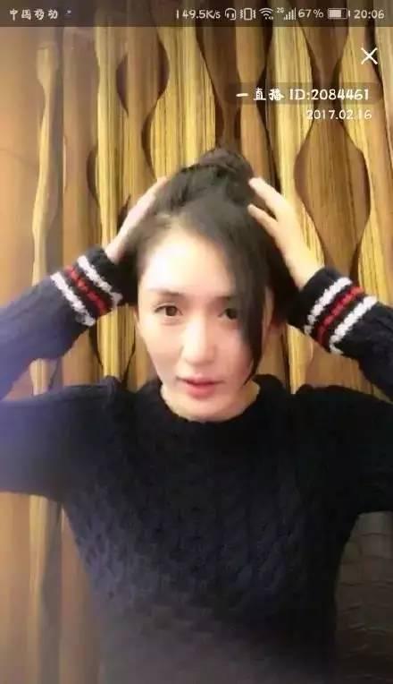 话说,最近谢娜的发型还真是好看到爆图片