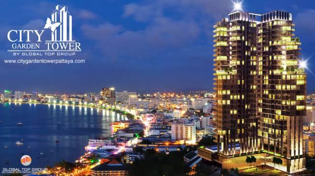 芭提雅公寓-城市花园摩天楼-City Garden Tower