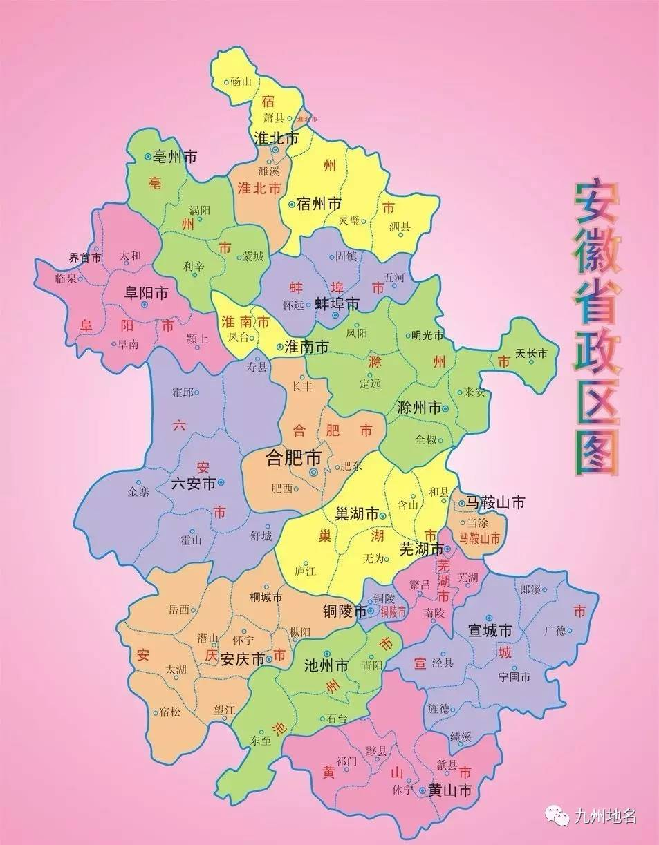 安徽省地图(资料图)