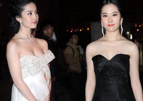 宋丹丹的腿,刘亦菲的胸,闫妮的颜,凤姐的眼小视频驾校图片