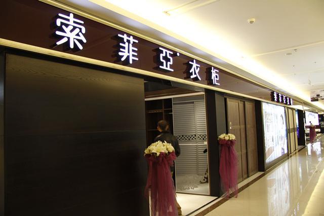 衣柜门长度_西宁板式家具生产线开料机设备批发