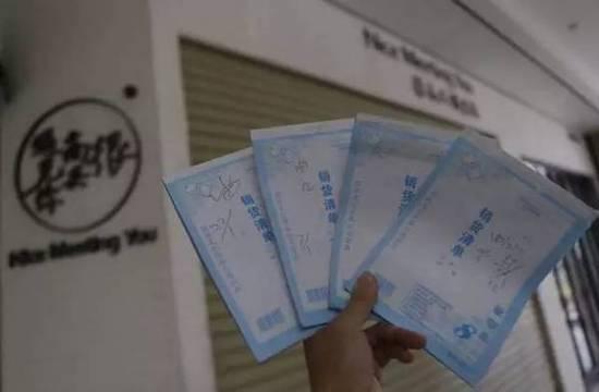 韩寒在西安开的餐厅关门了被曝拖欠货款近4万元