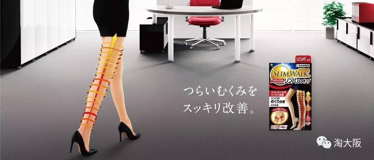睡觉就能瘦的日本SLIMWALK瘦腿袜,简直求之不得。(图9)