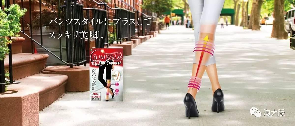 睡觉就能瘦的日本SLIMWALK瘦腿袜,简直求之不得。(图12)