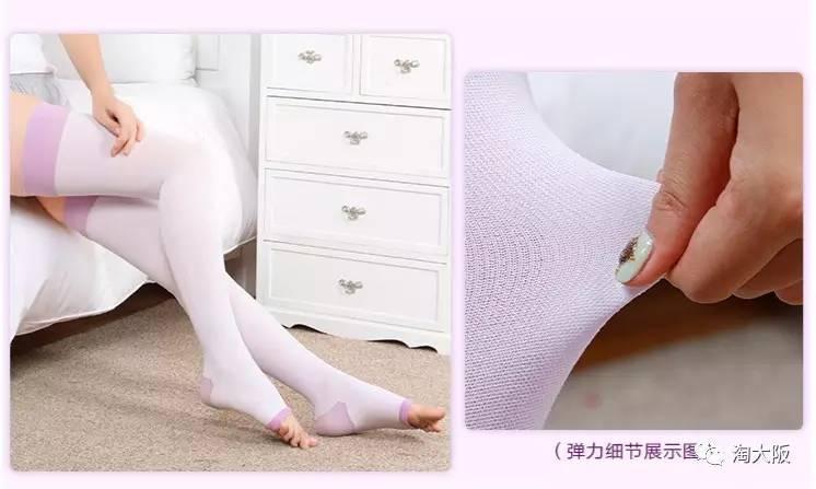 睡觉就能瘦的日本SLIMWALK瘦腿袜,简直求之不得。(图19)