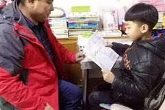 【家校共建】一路走来,一路收获——法库县实验小学寒假家访工作总结
