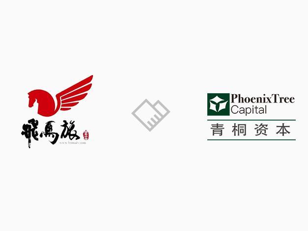 2017中国青年创新领袖峰会,3月20日荣耀呈现图片