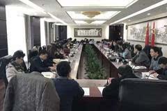 清华大数据联合会参加工业和信息化部大数据座谈会