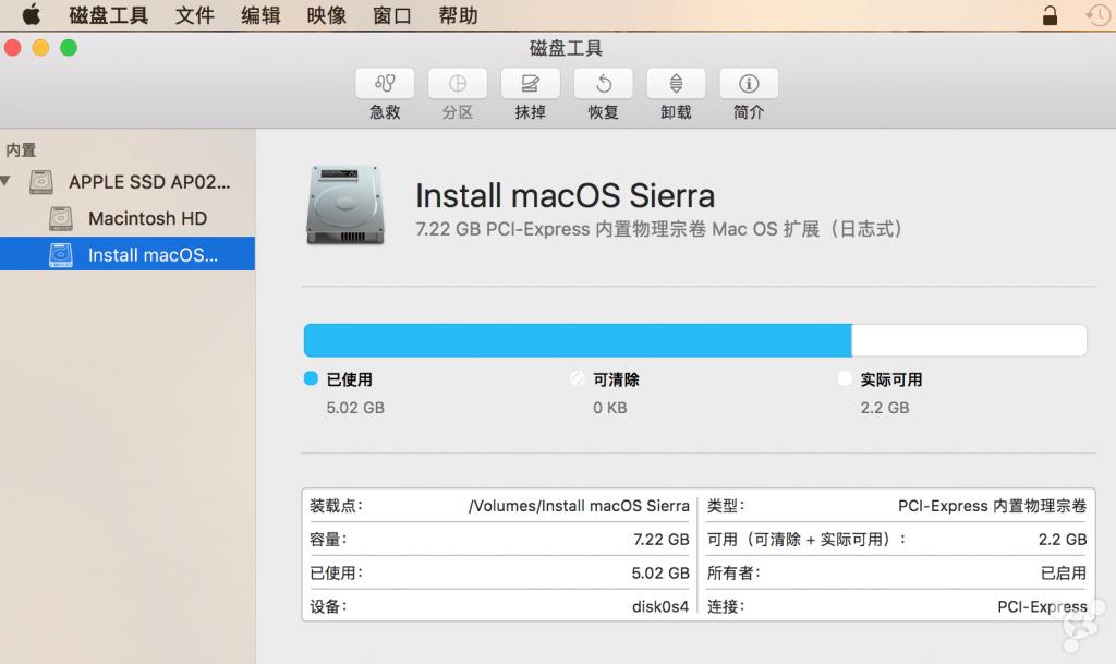 锋友分享:macv系统无u盘系统安装器?javaee实例教程图片
