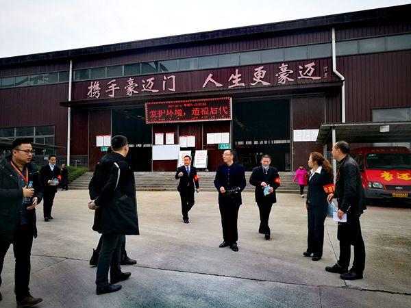 """长寿家居""""有梦就有家"""" 重庆100名网友园区行"""