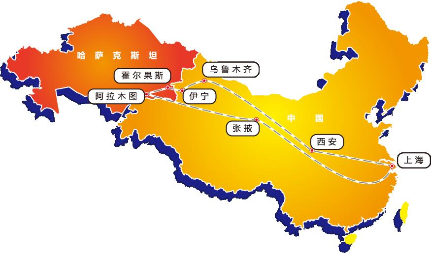 梦幻中亚-首列中国-哈萨克斯坦软卧专列16日