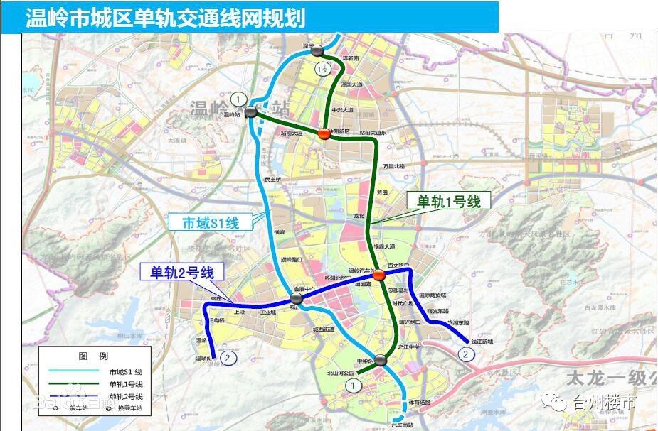 温岭交通2030年规划图