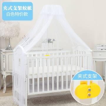儿童蚊帐宝宝蚊帐罩婴儿床蒙古包 【原价】:48元 【券后】:28元
