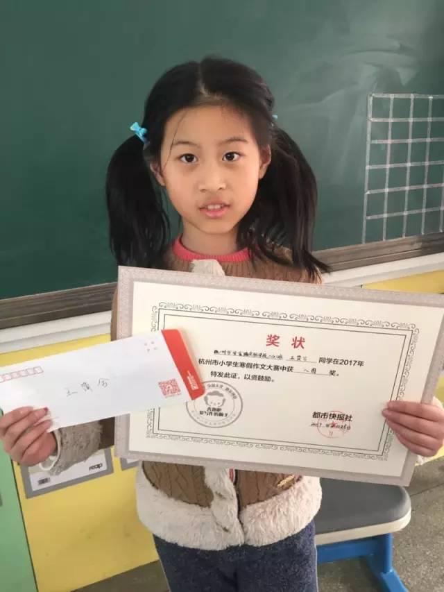 黄色网站妞妞免费学生和老师做多_迷你版武亦姝!下城\