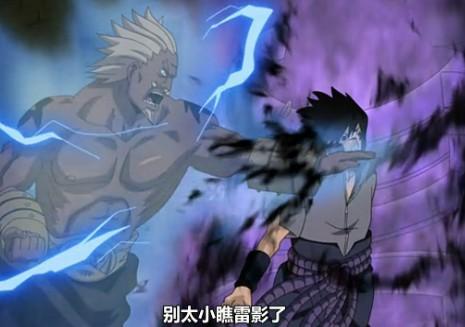 《火影忍者》瞬身之术详解