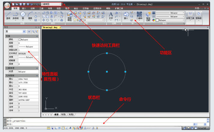 cad2004标注宋体cad怎么成设置教程安装图片