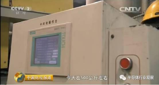 """感受中国制造:中国""""芯""""力量-《中国财经报道》"""